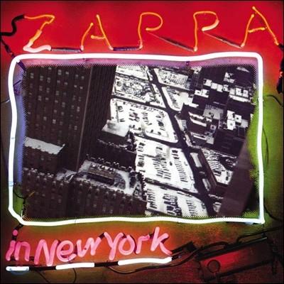 Frank Zappa (프랭크 자파) - Zappa In New York