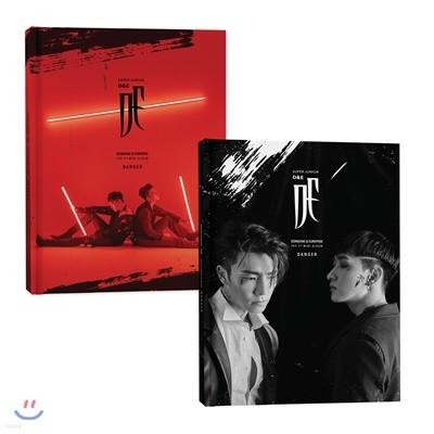 슈퍼주니어-D&E - 미니앨범 3집 : DANGER [블랙, 레드 버전 랜덤발송]