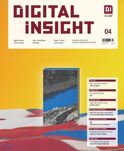월간 디아이 [DI] (월간) : 4월 [2019]