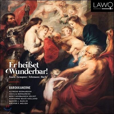 Alfredo Bernardini 독일 바로크 음악 모음집 - 바흐 / 텔레만 / 그라우프너 / 파슈 (Er HeiBet Wunderbar!)
