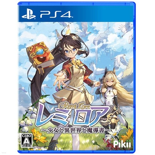 PS4 레미로어 소녀와 이세계와 마도서 한글판