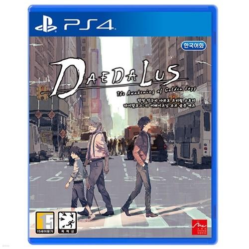 PS4 탐정 진구지 사부로 - 다이달로스 한글 일반판