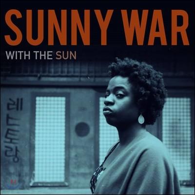 Sunny War (써니 워) - With The Sun 3집 [LP]