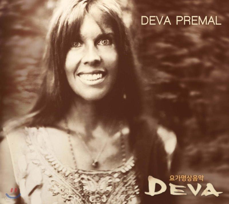 Deva Premal (데바 프레말) - DEVA