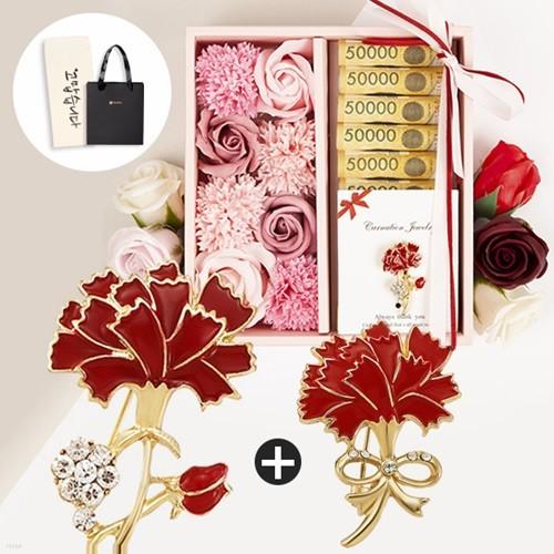 [NeeGee] 무료배송 1+1 카네이션 브로치,비누꽃 용돈박스+용돈봉투+쇼핑백