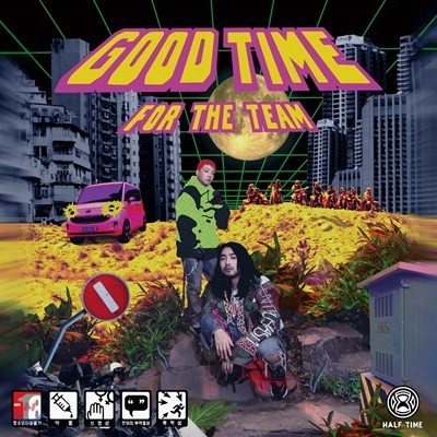 릴보이 X 테이크원 (Lil Boi X TakeOne) - Good Time For The Team [2CD+DVD BOOK]