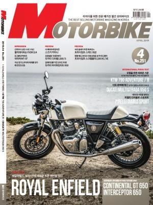 MOTORBIKE 모터바이크 (월간) : 4월 [2019]