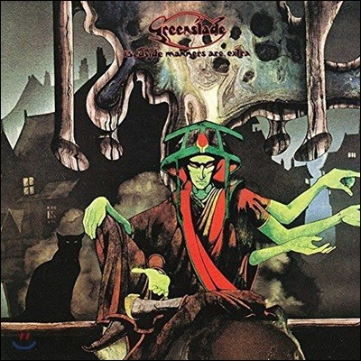 Greenslade - Bedside Manners Are Extra 그린슬레이드 2집