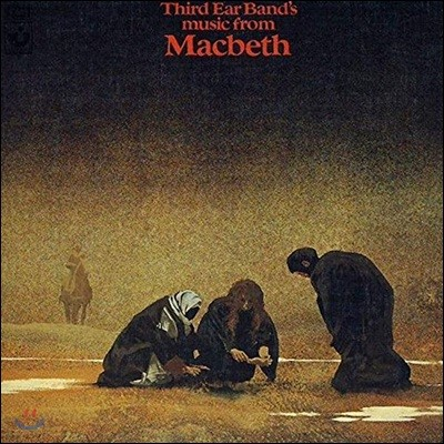 맥베스의 비극 영화음악 (The Tragedy of Macbeth OST by Third Ear Band)