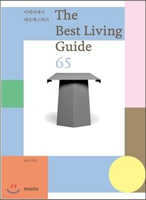 더 베스트 리빙 가이드 65  The Best Living Guide 65