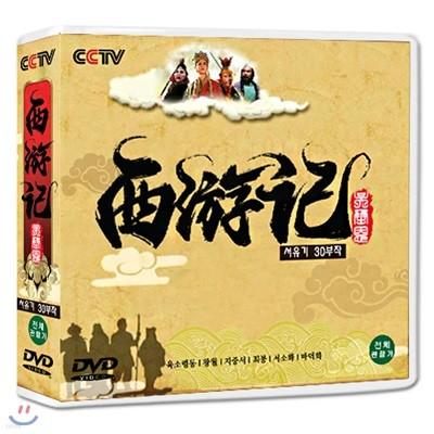 서유기 (西遊記) 30부작 / DVD SET/정통무협 TV시리즈