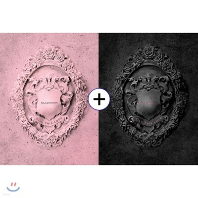 블랙핑크 (BLACKPINK) - 미니앨범 2집 : KILL THIS LOVE [PINK+BLACK SET]