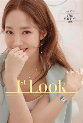퍼스트룩(1st Look) 2019년 04월호 173호