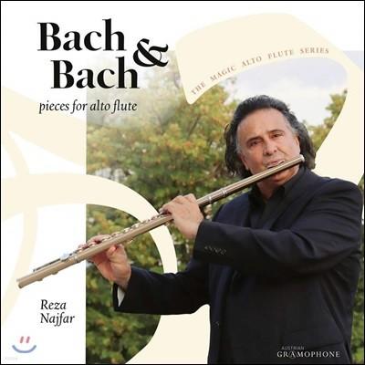 Reza Najfar 바흐 / 칼 필립 엠마누엘 바흐: 알토 플루트를 위한 작품 (Bach / C. P. E. Bach: pieces for alto flute)