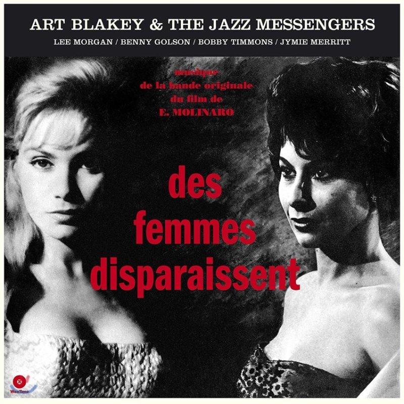 사라진 여인들 영화음악 (Des Femmes Disparaissent OST) [LP]