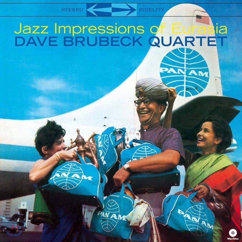 Dave Brubeck Quartet (데이브 브루벡 쿼텟) - Jazz Impressions Of Eurasia [LP]