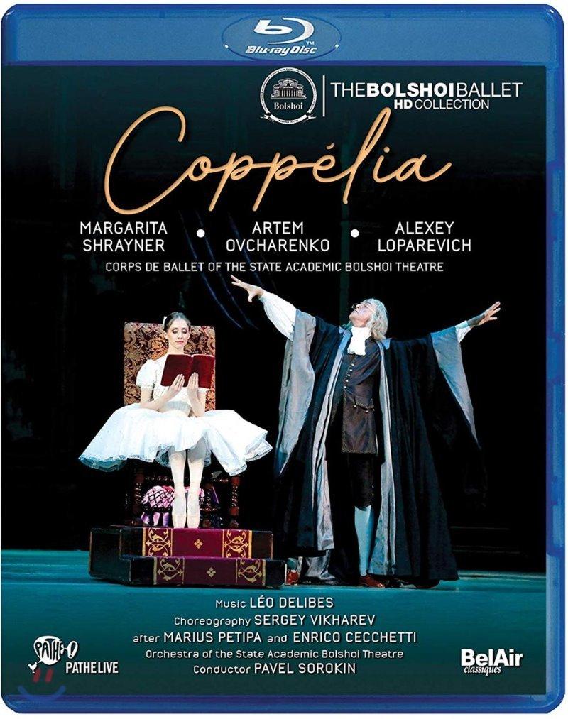 Bolshoi Ballet 레오 들리브: 코펠리아 (Delibes: Coppelia)