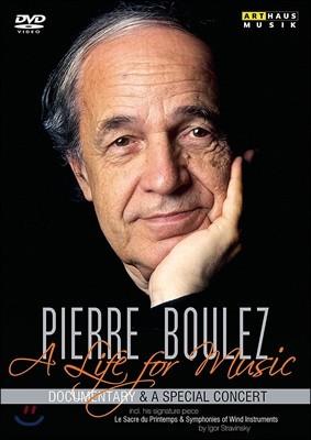 Pierre Boulez 피에르 불레즈 - 음악을 위한 삶, 지휘 (A Life for Music)
