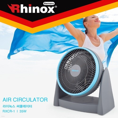 [라이녹스] 에어 서큘레이터 (RXCR-1/저소음모터/공기순환기/선풍기)