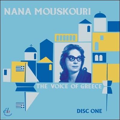 Nana Mouskouri (나나 무스쿠리) - The Voice Of Greece