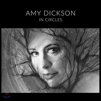 Amy Dickson 에이미 딕슨 색소폰 연주집 (In Circles)