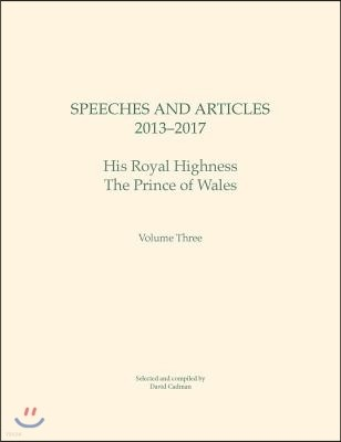 Speeches and Articles 2013 - 2017