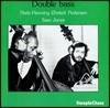 Niels-Henning Orsted Pedersen (닐스 해닝 오스테드 페데르센) - Double Bass [LP]