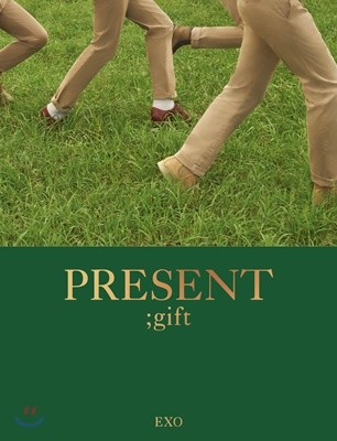 엑소 (EXO) - PRESENT ; gift [화보집]