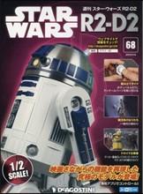 (예약도서)STAR WARS R2-D2全國版 2019年5月14日號