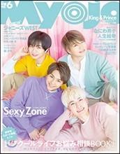 MyoJo(ミョ-ジョ-) 2019年6月號