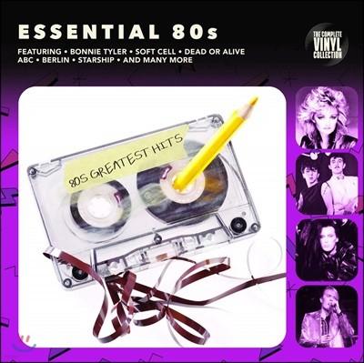 1980년대 명곡 모음집 (Essential 80s) [LP]