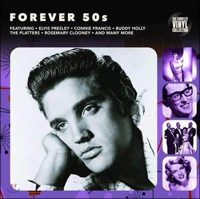 1950년대 명곡 모음집 (Disco Fever) [LP]