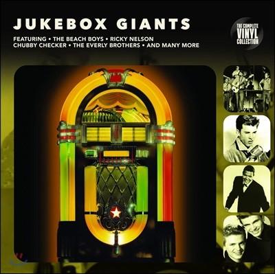 1950-1960년대 명곡 모음집 (Jukebox Giants) [LP]