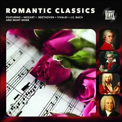 로맨틱한 클래식 모음집 (Romantic Classics) [LP]