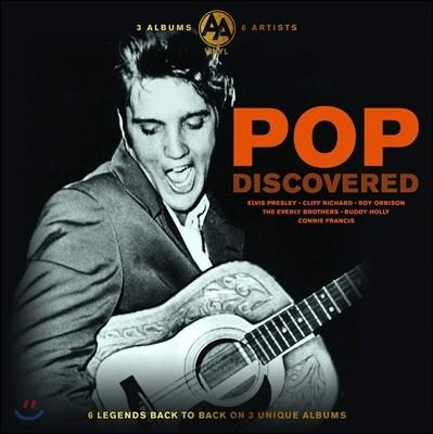 팝 명곡 모음집 (Discovered Pop) [3LP]