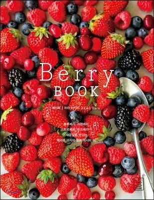 베리북 Berry Book
