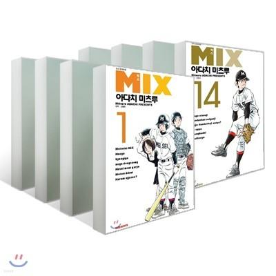 믹스 MIX 1~14 세트