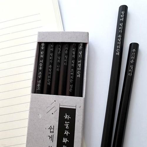 윤동주 쉽게 쓰여진 시 흑목육각연필 6P 세트 _...