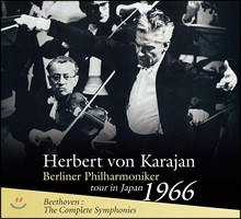 Herbert von Karajan 베토벤 교향곡 전곡 연속 연주회 (Beethoven: The Complete Symphonies)