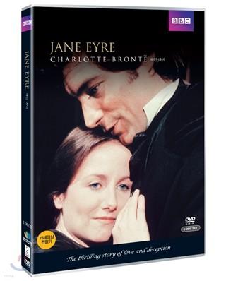 제인에어(1983) : 3Disc
