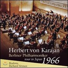 Herbert von Karajan 리하르트 슈트라우스: 교향시