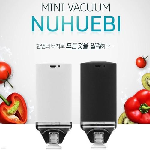 누흐비 만능 여행용 휴대 미니 진공 압축기(압축팩 포함)