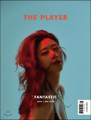 더 플레이어 THE PLAYER (격월간) : 5ㆍ6월 [2019년]
