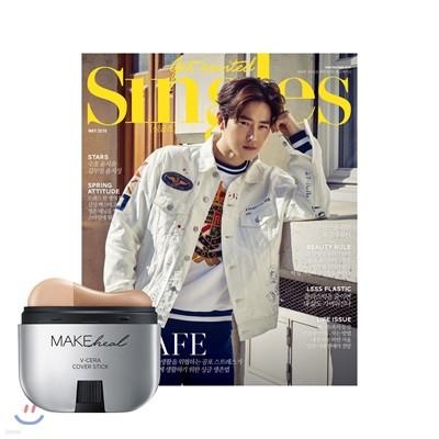 Singles 싱글즈 A형 (월간) : 5월 [2019]