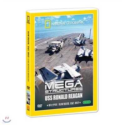 [내셔널지오그래픽] 최신예 항공모함, 로널드 레이건 (USS Ronald Reagan DVD)