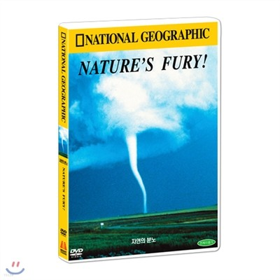 [내셔널지오그래픽] 자연의 분노 (Nature's Fury DVD)