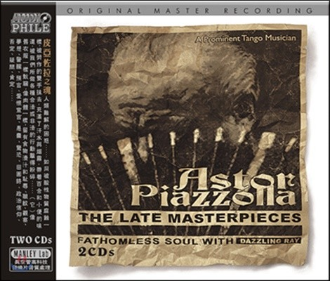 Astor Piazzolla (아스토르 피아졸라) - The Late Masterpieces