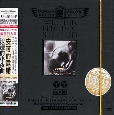 웨스턴 일렉트릭 시스템 클래식 음악 모음집 9/10 (WE 100th Anniversary Milestones-09/10)