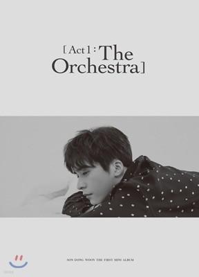 손동운 - 미니앨범 1집 : Act 1 : The Orchestra