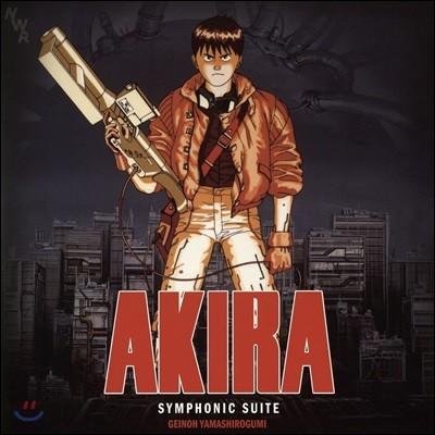 아키라 애니메이션 음악 (Akira OST Symphonic Suite by Geinoh Yamashirogumi) [2LP]